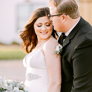 A Deep in the Heart Farms Wedding: Savanah and Holden